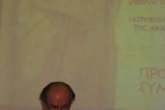 ΖΗΡΟΓΙΑΝΝΗΣ-11-2-2012-ΑΔΙΠ-013